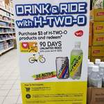Free 90 Day ofo Pass with $3 Minimum Spend on H-TWO-O Products