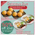 50% off 2nd Item (Baked BBQ Pork Buns or Pork Congee with Salted Eggs, from $7.80) at Tim Ho Wan