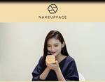 Win a Nakeup Face Skincare or Makeup Set from Shopee