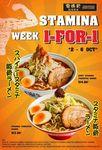 1 for 1 Stamina Tonkotsu Ramen ($13.80) & Spicy Stamina Tonkotsu Ramen ($14.80) at Ramen Champion/Joshoken (Bugis+)
