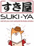 1 for 1 Shabu Shabu at SUKI-YA (Bugis+, Drink Purchase Required, 4pm-9.30pm Only)