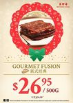 $26.95 for 500g of Gourmet Fusion (U.P. $33.50), 20% Off 1 Tin of Love Letters with Floss 195g or 30% Off 2 Tins