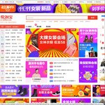 $5 Cashback with $25+ Spend or $25 Cashback with $100+ Spend at Taobao from ShopBack (Singles Day 11.11)