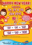 Timezone Singapore: Double Dollars - Purchase $60 Credit for $30 or $100 Credit for $50 (1st, 29th and 30th January)