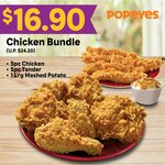 30% off The Chicken Bundle Promotion at Popeyes with PAssion Card