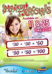 Timezone Singapore: Double Dollars - Purchase $60 Credit for $30 or $100 Credit for $50 (Sunday 25th December, Christmas Day)