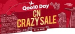 Qoo10 Coupon - $5 off When You Spend $35
