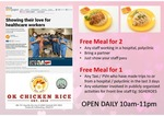2x Free Chicken Rice (Healthcare Workers Plus a Friend) @ Ok Chicken Rice
