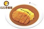 Groupon $29.9 for a Meal for 2 at Coco Ichibanya (Pork Cutlet Omelette Curry Rice + Salad + Drink, worth $50.38) in Raffles City