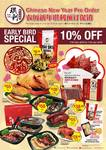 10% off Chinese New Year Pre-Orders + Free Australian Abalone with $388 Min Spend at Kay Lee Roast Meat