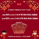 Spend $18 Get a Set of We Bare Bears Angbao, Spend $28 Get 2 Sets of We Bare Bears Angbao at Miniso