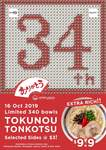 Tonkotsu Ramen for $9.90 at Ippudo (16th October)