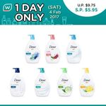 Dove Nutrium Moisture Nourishing/Go Fresh Body Wash Assorted 1L for $5.95 (U.P. $9.75) at Watsons