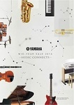 Yamaha Mid-Year Sale 12%-15% off Store Wide at Retail Store