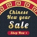 Qoo10 Chinese New Year Coupons - $8 off When You Spend $50, $18 off When You Spend $100