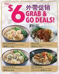 $6-$6.80 Grab & Go Dishes from Hong Kong Shee Dessert