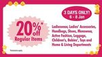 20% off Regular Items from Selected Departments at BHG