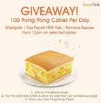 BreadTalk - First 100 Pong Pong Cakes Free at Specific Outlets 16-24 August 12pm (Facebook Like Req'd)