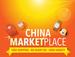 10% off at China Marketplace via Shopee