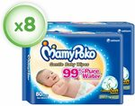 [Prime] 2 x MamyPoko Baby Wipes Regular 80pc 8pk (Total 1280 Wipes) for $29.90 Delivered at Amazon SG