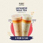 2x Japanese Milk Tea (Hojicha & Genmaicha) for $7.90 [U.P. $9] at Xing Fu Tang
