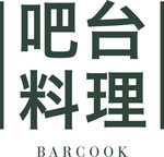 Buy Any 3 Buns, Get a Free Curry Chicken Sauce Bun from Barcook Bakery