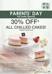 Parents' Day 30% off Cake at Barcook Bakery