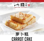 Swatow Seafood 15pc Carrot Cake $13.80 for 15 pieces