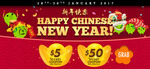 Qoo10 Chinese New Year Coupons - $5 off When You Spend $30, $20 off When You Spend $100, $50 off When You Spend $250