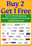 Buy 2, Get 1 Free on Participating Health Supplement Brands at Unity