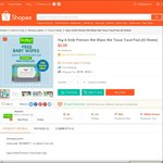 Free Hug & Smile Baby Wipes 20pcs with Any Purchase at SkyMart on Shopee