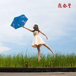 Win a Space Explorer Umbrella from Din Tai Fung
