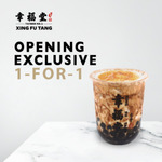 1 for 1 Brown Sugar Milk at Xing Fu Tang