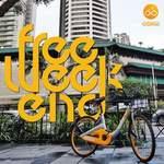 OBike - Free Weekend Rides (10/6-11/6)