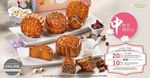 20% OFF Any 2 or More Boxes of Regular-Priced Mooncakes When You Pay by NETS/NETS FlashPay