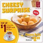$1 Regular Hot Coffee or Tea (U.P. $1.80) with 6pcs Cheese Balls Purchase ($2.80) at Ya Kun Kaya Toast