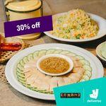 30% off ($30 Min Spend) at Soup Restaurant via Deliveroo