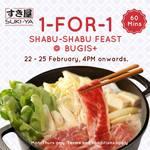 1 for 1 Shabu Shabu at SUKI-YA (Bugis+, from 4pm Daily)