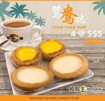 2x Egg Tarts and 2x Beancurd Tarts for $5 (U.P. $7.60) at Honolulu Cafe (Centrepoint)