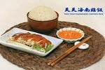 Groupon - Bib Gourmand Winner Tian Tian Hainanese Chicken Rice $20 Voucher for $12 or $50 for $30 + 5% Off