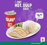 7-Select Haianese Chicken Rice + Gulp 16oz for $4.50 (U.P. $5.10) at 7-Eleven