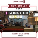 1 fo 1 Drinks at Gong Cha (Tanjong Pagar Centre)
