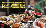 50% off Lunch and 15% off Dinner Bills at Chicken Up (HungryGoWhere Reservations) [Centrepoint, Jurong East & Parkway Parade]