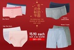 Boy Shorts, High Rise Briefs, Supima Cotton Briefs and Woven Trunks for $5.90 Each (U.P. $7.45) at UNIQLO