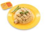 Free Chicken Rice from OK Chicken Rice