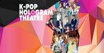 $10 for JYP Nation (Hologram Concert) + FREE Sentosa Island Admission / Car Park Coupon (U.P. $25)