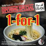 1 for 1 Udon at Udon Kamon