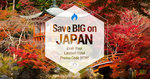 Up to $40 off Hotel Bookings in Japan ($660 Min Spend) with Ctrip