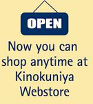 15% off Sitewide at Kinokuniya Webstore Singapore this Black Friday to Cyber Monday