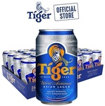 10.10 Qoo10 Tiger Beer Promotion